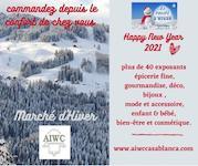 AIWC of Casablanca